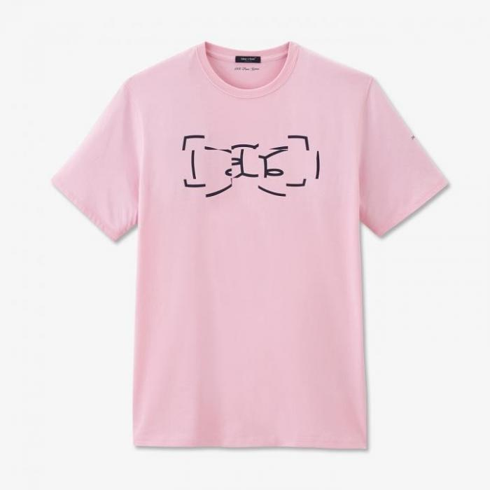 T-shirt rose en coton pima imprimé nœud